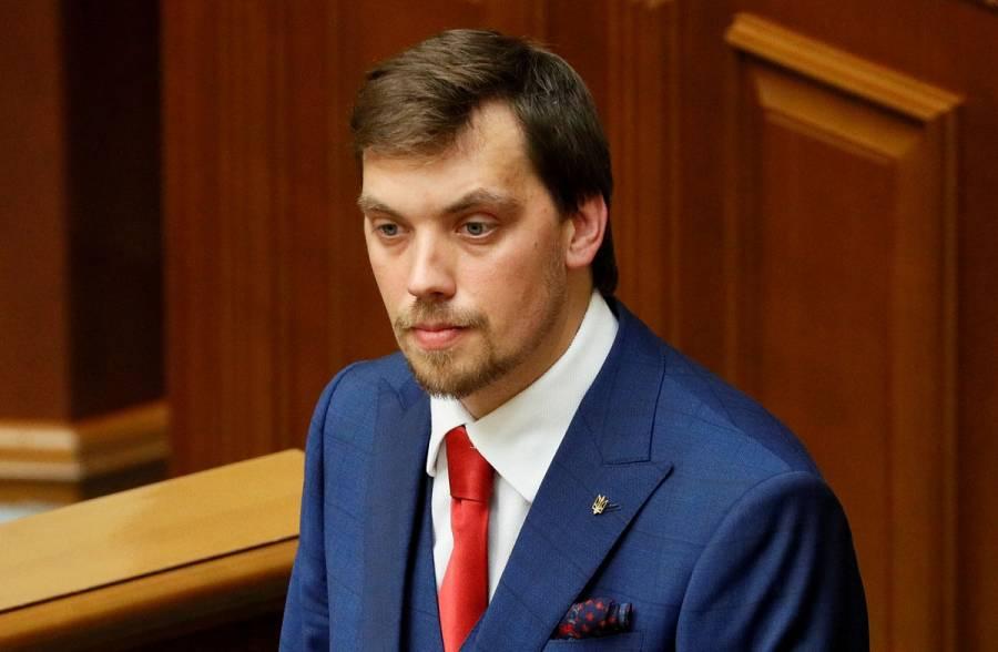 Renuncia primer ministro de Ucrania tras polémicas grabaciones