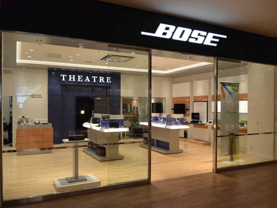 Bose cierra todas sus tiendas en Europa y Norteamérica