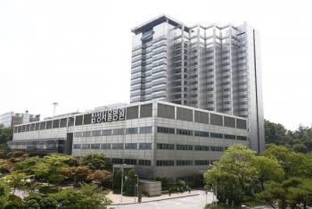 Corea del Sur en alerta tras primer caso de coronavirus chino
