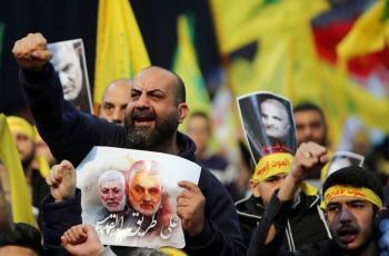Honduras designa a Hezbolá como organización terrorista