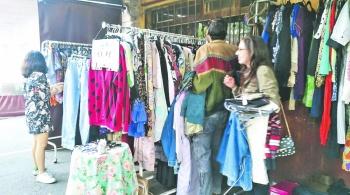 Impulsan el consumo de moda sustentable