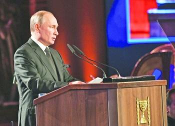 Aprueba Cámara baja reforma de  Putin para perpetuarse en el poder
