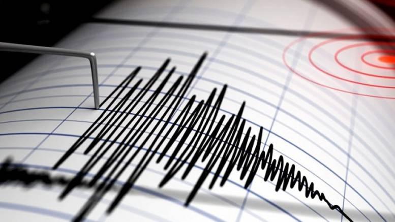 Se registra en Puerto Rico un sismo de 5 grados