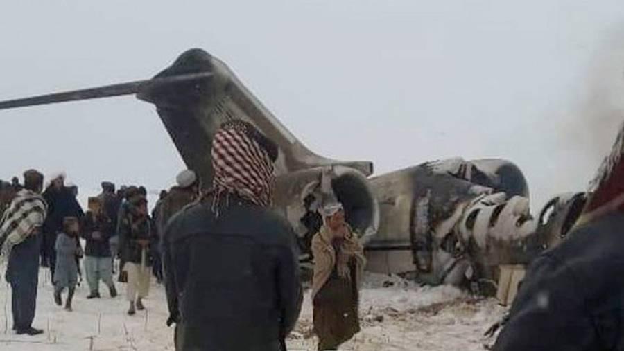 Se estrella avión de pasajeros en Afganistán