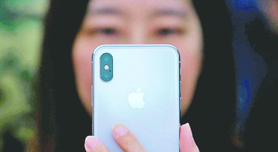 El coronavirus interrumpe planes de Apple, pero gana en Bolsa