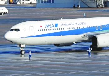 Japón y EU ignoran sugerencia de  OMS de no repatriar extranjeros