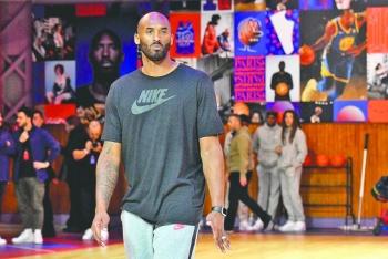 Nike agota línea de Kobe Bryant; alcanzó 16 mdd en 2019