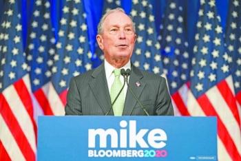 Bloomberg promete convertir a Puerto Rico en estado de EU