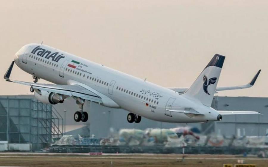 Un avión con 110 pasajeros se sale de la pista en Irán