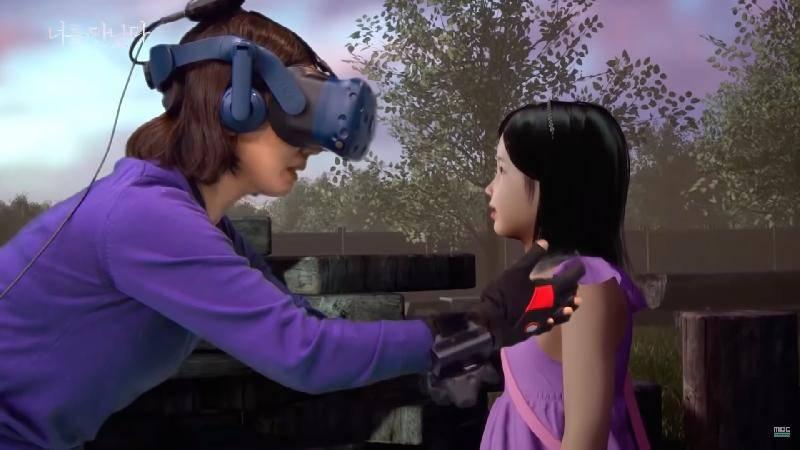 Realidad virtual permite a madre reencontrarse con su hija muerta