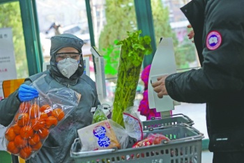 Alertan a mercados globales por expansión de coronavirus