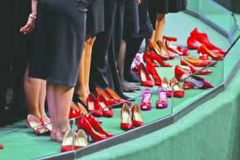 En San Lázaro aprueban que feminicidio sea castigado con 65 años