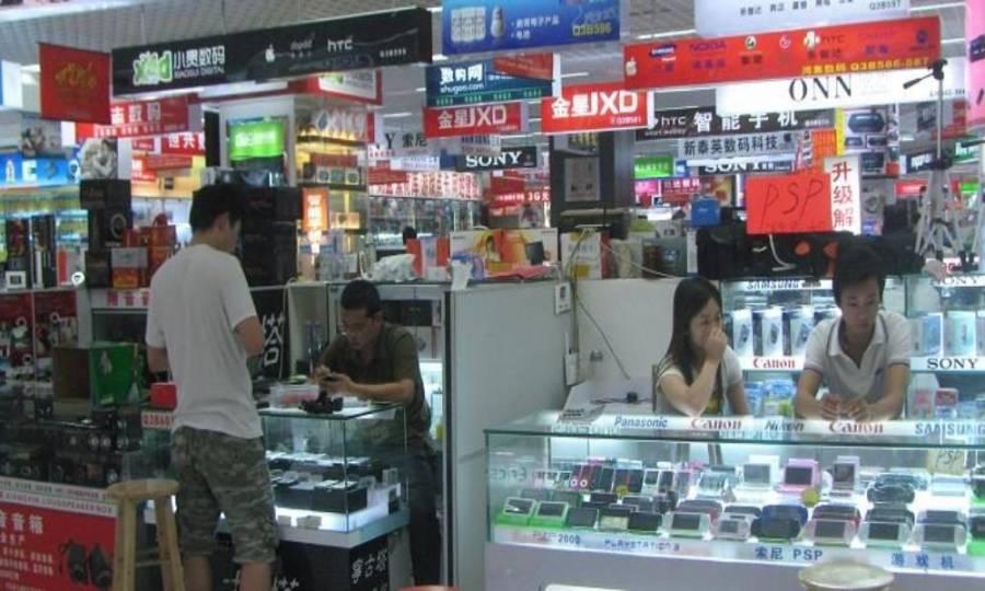 Impactará en México suspensión de exportación de electrónicos por parte de China