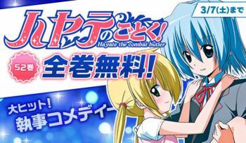 Coronavirus: Manga gratis en Japón para combatir el aburrimiento por encierro