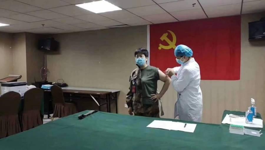 China prueba primer vacuna contra el coronavirus en humanos
