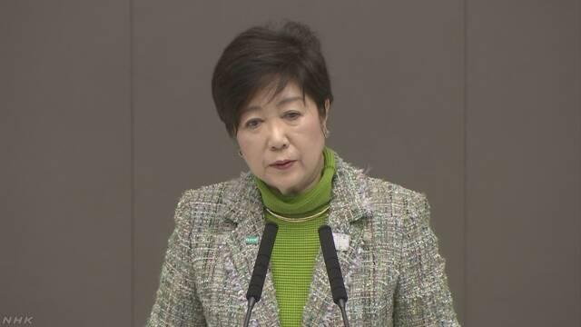 """""""Impensable"""" que Tokio 2020 se cancele: Yuriko Koike"""