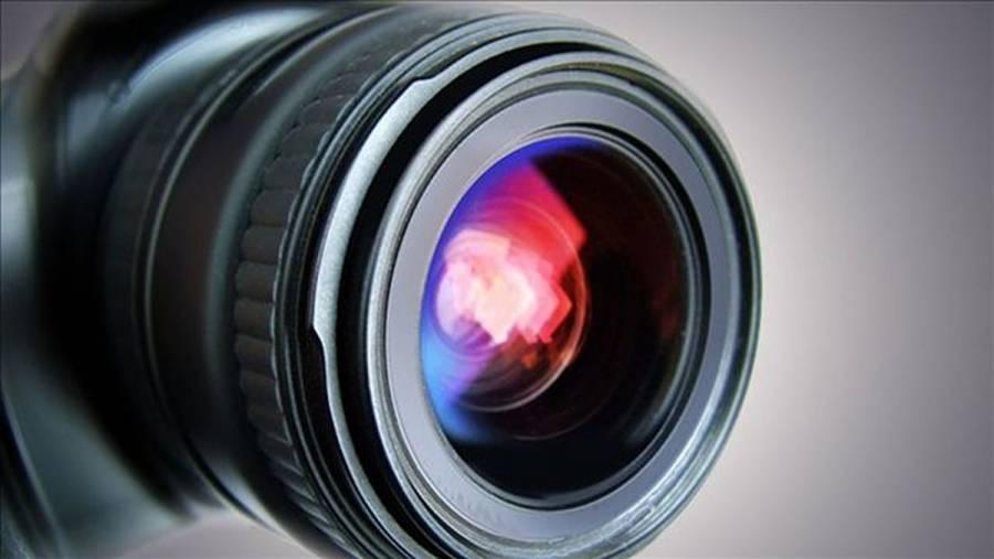 World Press Photo cancela premiación en 2020