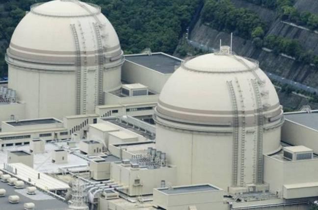 Por incumplir norma de emergencia, desactivarán reactor nuclear japonés