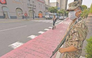 """Perú, Chile y Bolivia """"en estado de guerra y catástrofe"""""""