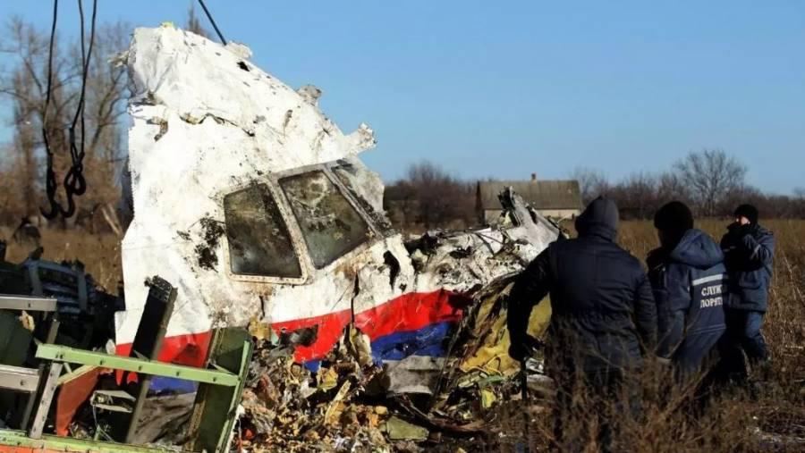 Juicio por derribo de avión ucraniano se aplaza a junio