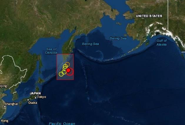 Reportan sismo de 7.5 al este de Rusia