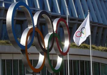 Confirman la nueva fecha para los Olímpicos de Tokio 2020