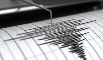 En plena cuarentena, sismo de 3.8 grados remece Perú