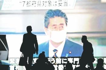 Japón declara estado de emergencia