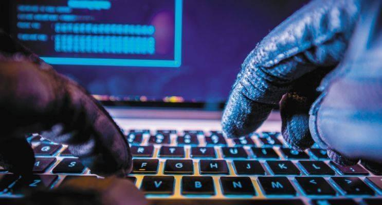 Fraude a través de correos electrónicos