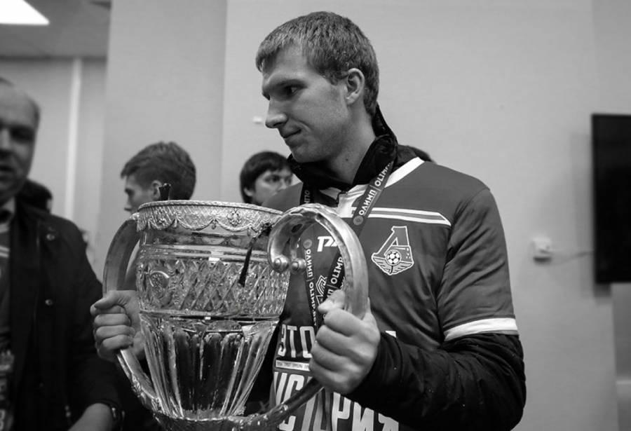 Muere futbolista del Lokomotiv de Moscú mientras entrenaba en su hogar