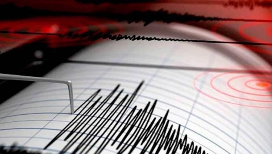 Terremoto de 5.5 grados remece el centro de Japón