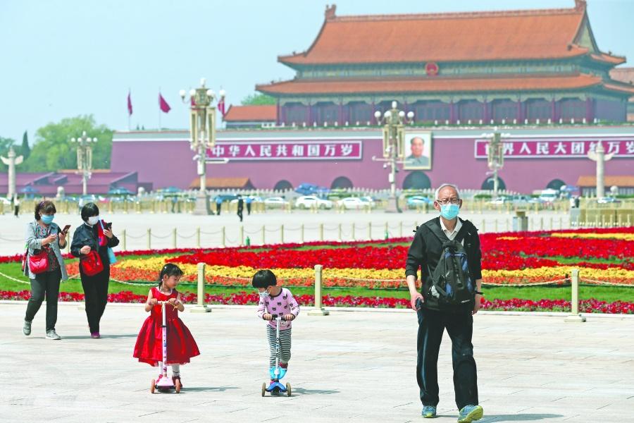China convoca a sesión anual del Parlamento