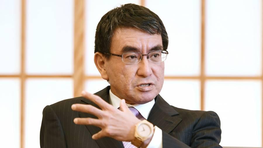 Japón se prepara para ataque extraterrestre