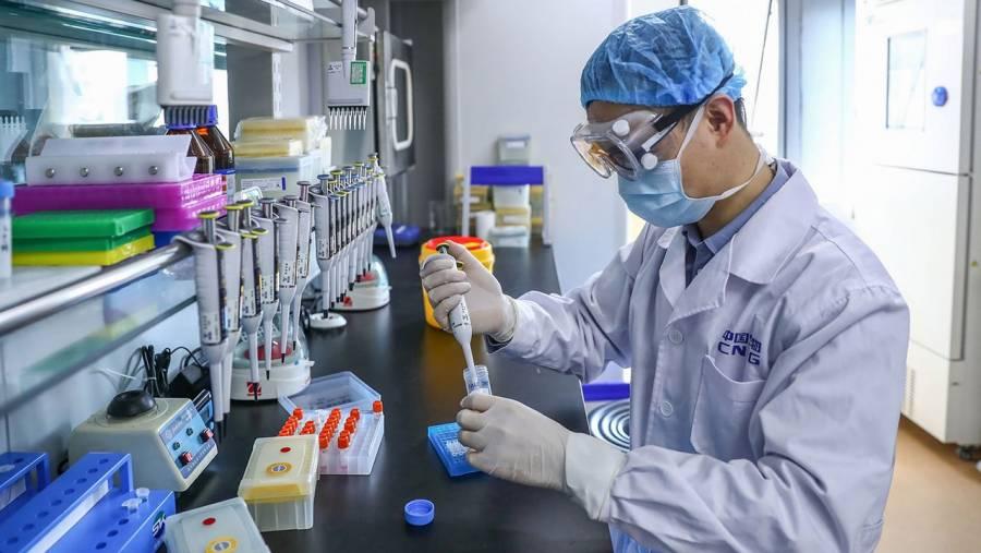 UNAM adaptará laboratorio para crear vacuna contra el COVID-19