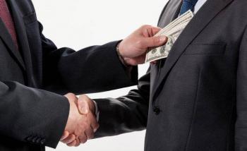 Llama Función Pública denunciar hechos de corrupción en su portal