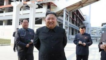 Corea aclara mito sobre la teletransportación