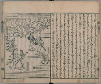 Isoho Monogatari, las fábulas del Esopo japonés