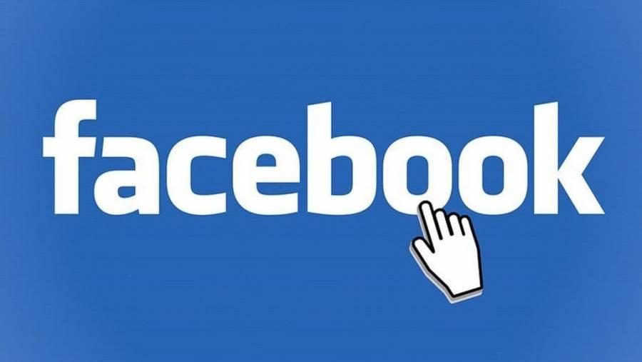 Facebook permitirá borrar publicaciones antiguas