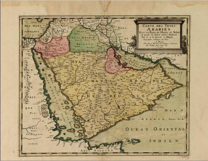 Mapa de Las Tres Arabias del siglo XVII
