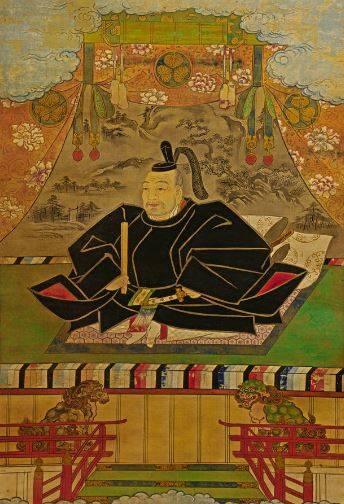 Tokugawa Ieyasu, el shogun de shogunes