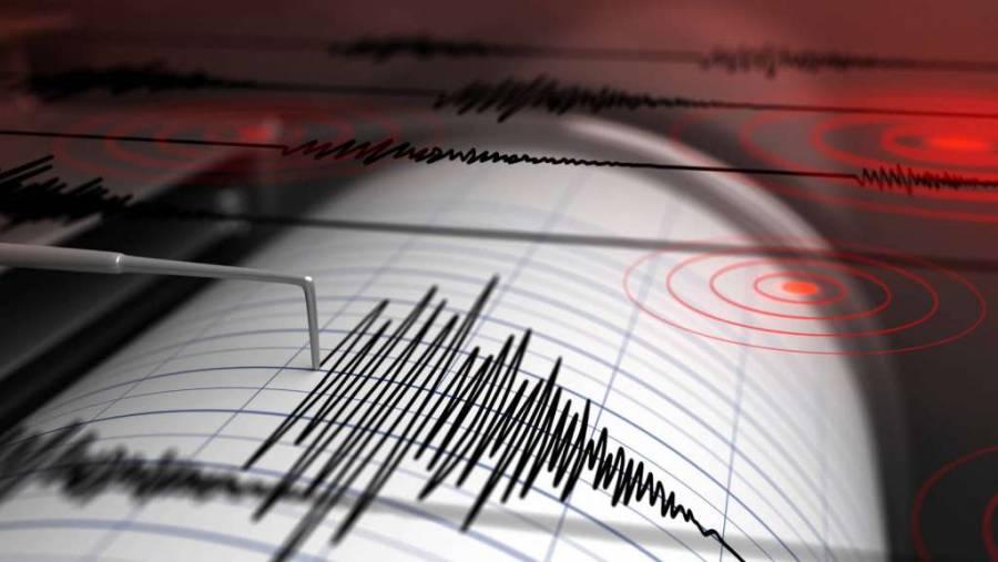Se registra sismo de magnitud 6.7 en costas de Japón