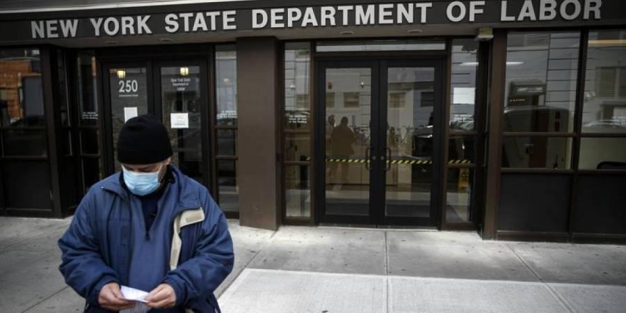Piden subsidio por desempleo 1.5 millones de estadounidenses