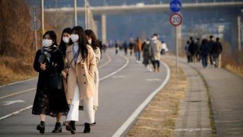 Segunda ola de covid-19 en Corea del Sur podría deberse a festejos de la población