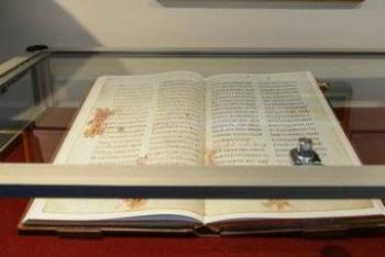 Evangelio de Miroslav, manuscrito medieval serbio