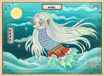 """""""Amabie"""" el monstruo japonés protector de enfermedades"""