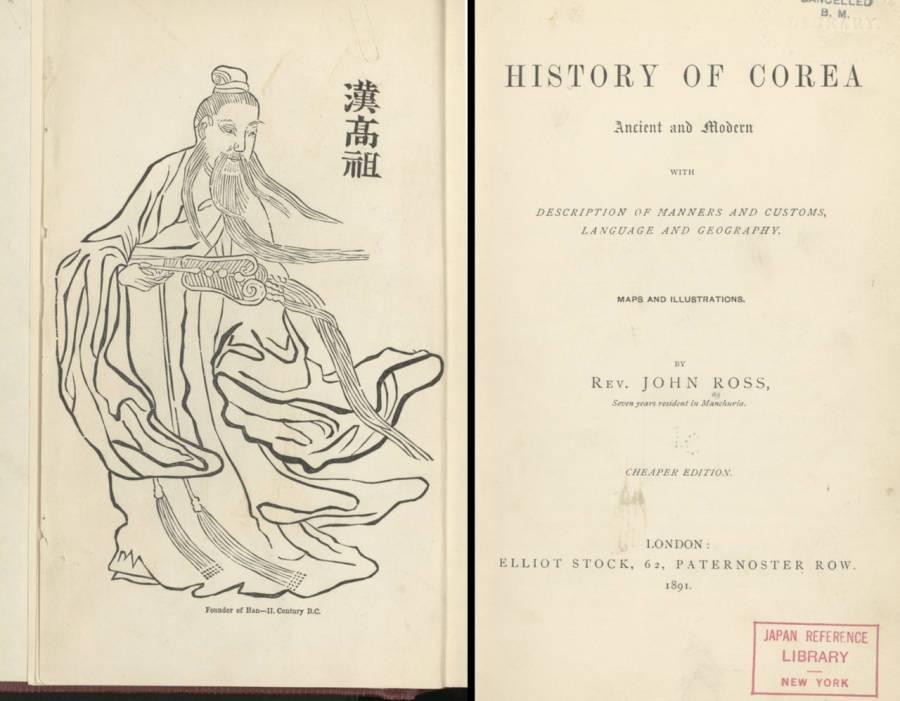Historia de Corea, el escrito del Reverendo John Ross en 1891