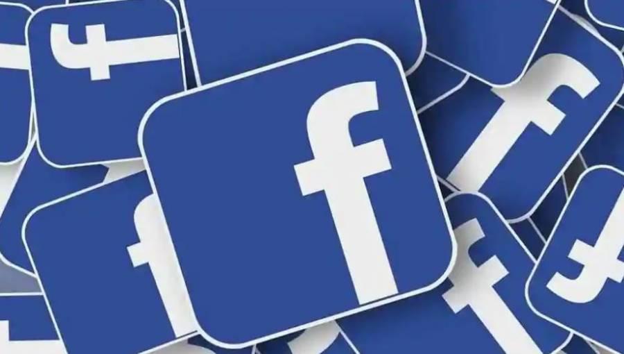 Conoce la app de Facebook que incita a las personas a debatir