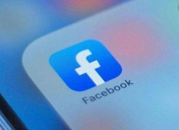 Facebook marcará contenido que considere peligroso dentro de la plataforma