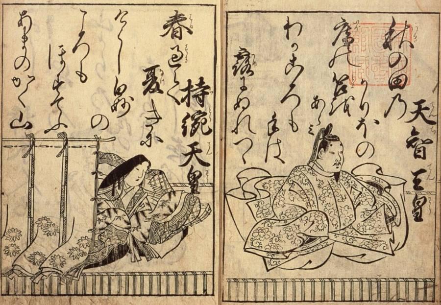 """""""100 poemas de 100 poetas"""", compendio de poesía japonesa"""