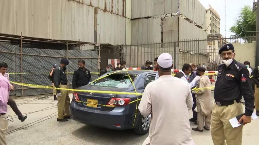 Ataque contra la Bolsa de Pakistán deja al menos 7 muertos